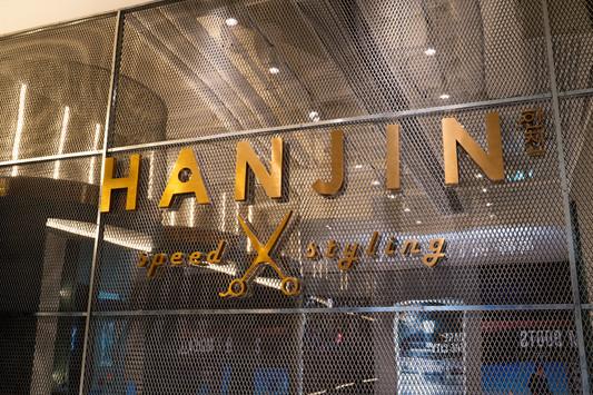 Hanjin D Park