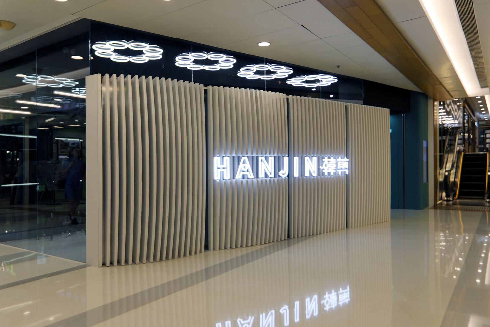 Hanjin Luk Yeung