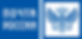 orig-dostavkapochtarossii-1024x497-15244