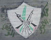 Fatah Palestinians