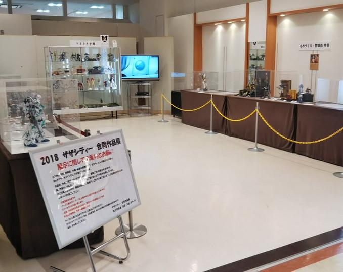 ザザシティ浜松作品展2018