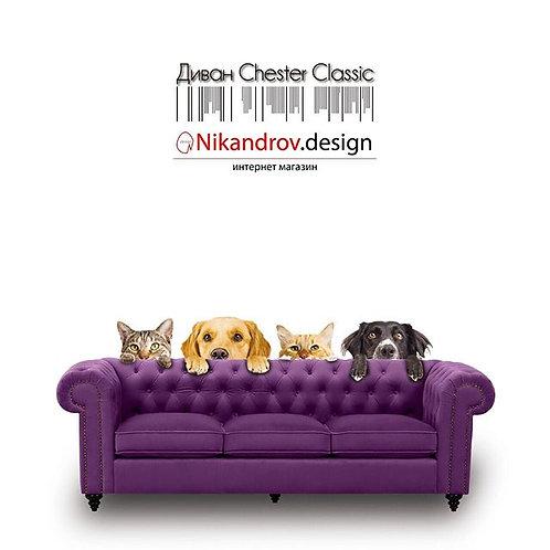 Диван Chester Classic D3