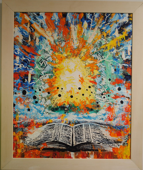 "Картина ""Библия"""