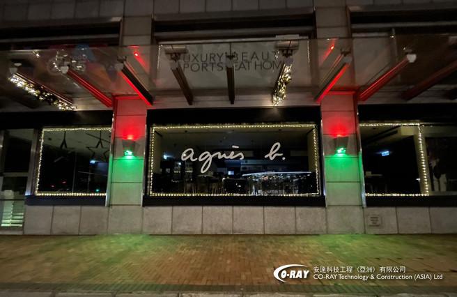 串燈 | Coray