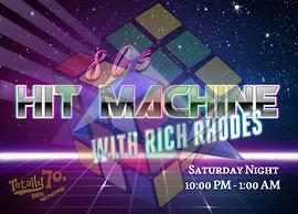 80s Hit Machine
