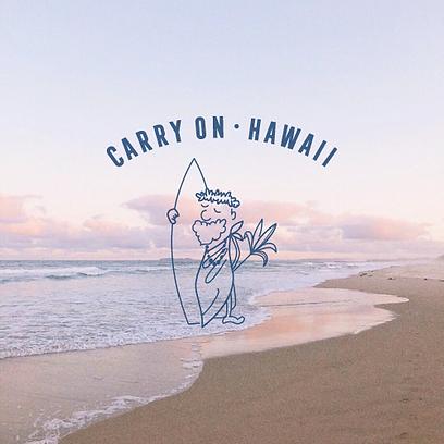alohakahu.png