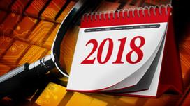 2018 - Continuous Change
