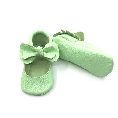 Yeşil Kuğu Moots