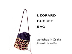 leopard bucket bag lesson