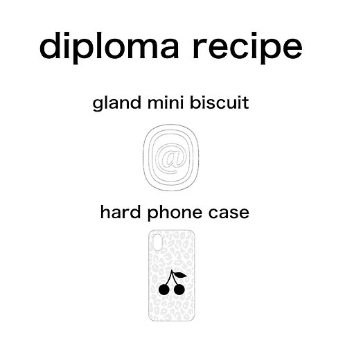 diploma at home