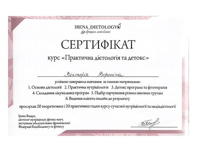 Certificate ukrainian course.jpg