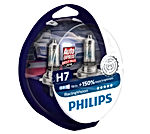 Philips RacingVision 0730253 150% Ampoule Phare H7 12972RVS2, paquet de 2