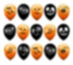 THE TWIDDLERS 100 Ballons de Baudruche d'halloween en Latex - Orange et Noir - Décoration Halloween Parfaite pour Les Fêtes - Haute Qualité