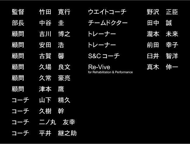 STAFF紹介2.jpg