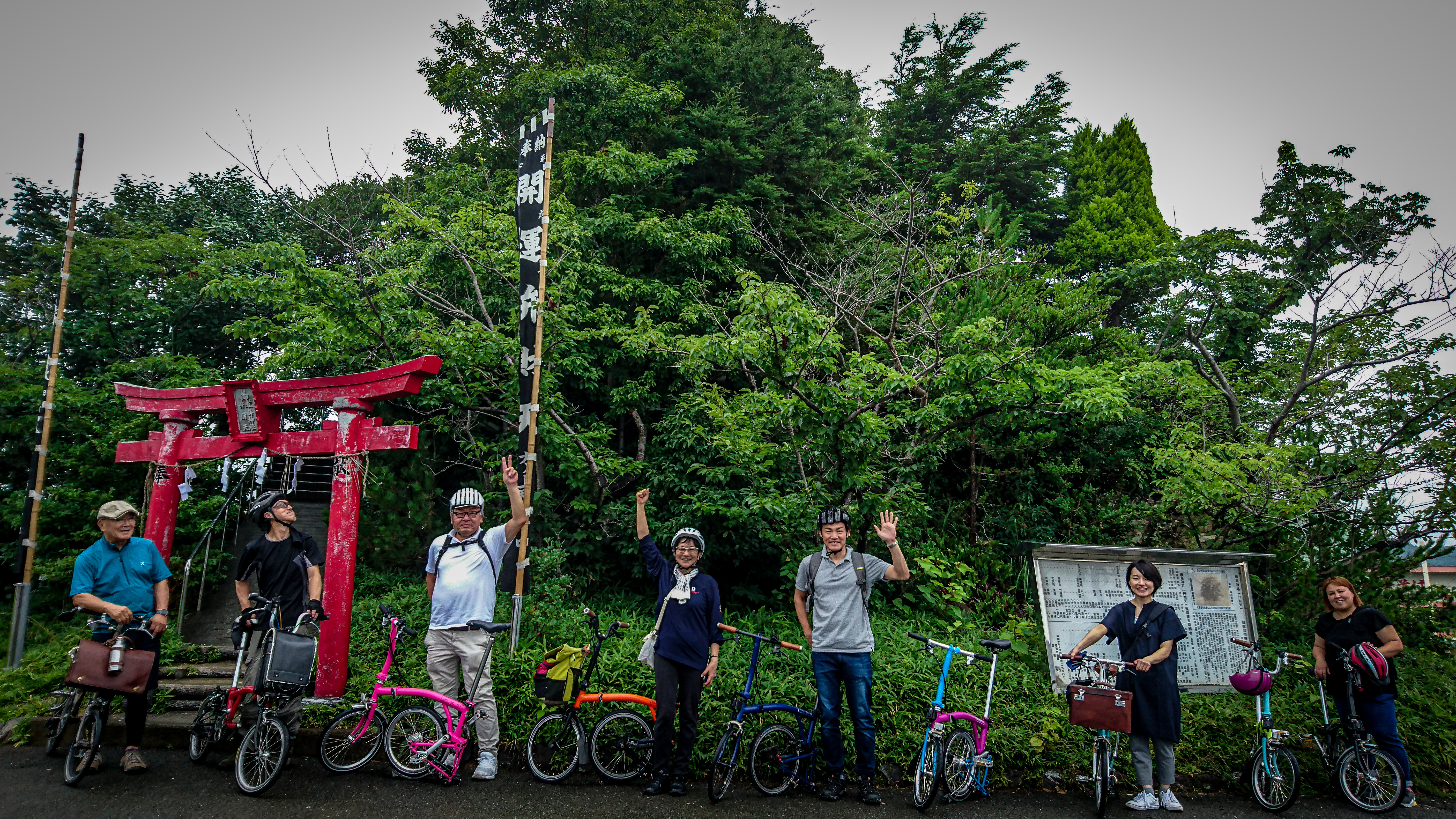 足を伸ばすと、日本一低い山「弁天山」にも行けます。