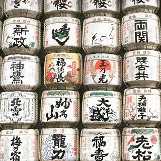 Sake Artwork
