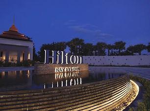 Hilton NPT.jpg