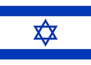 flag-of-israel.jpg