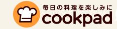 http://cookpad.com/category/12
