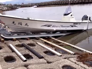 船の駐車場