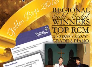 MSoM's Jeffrey Yen & Matthew Yen Win Regional Gold Medal for Grade 8 RCM Piano - Top RCM Sco