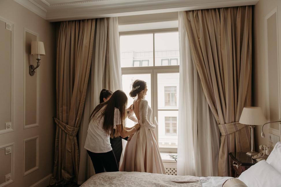 Екатерина и Евгений (22).jpg