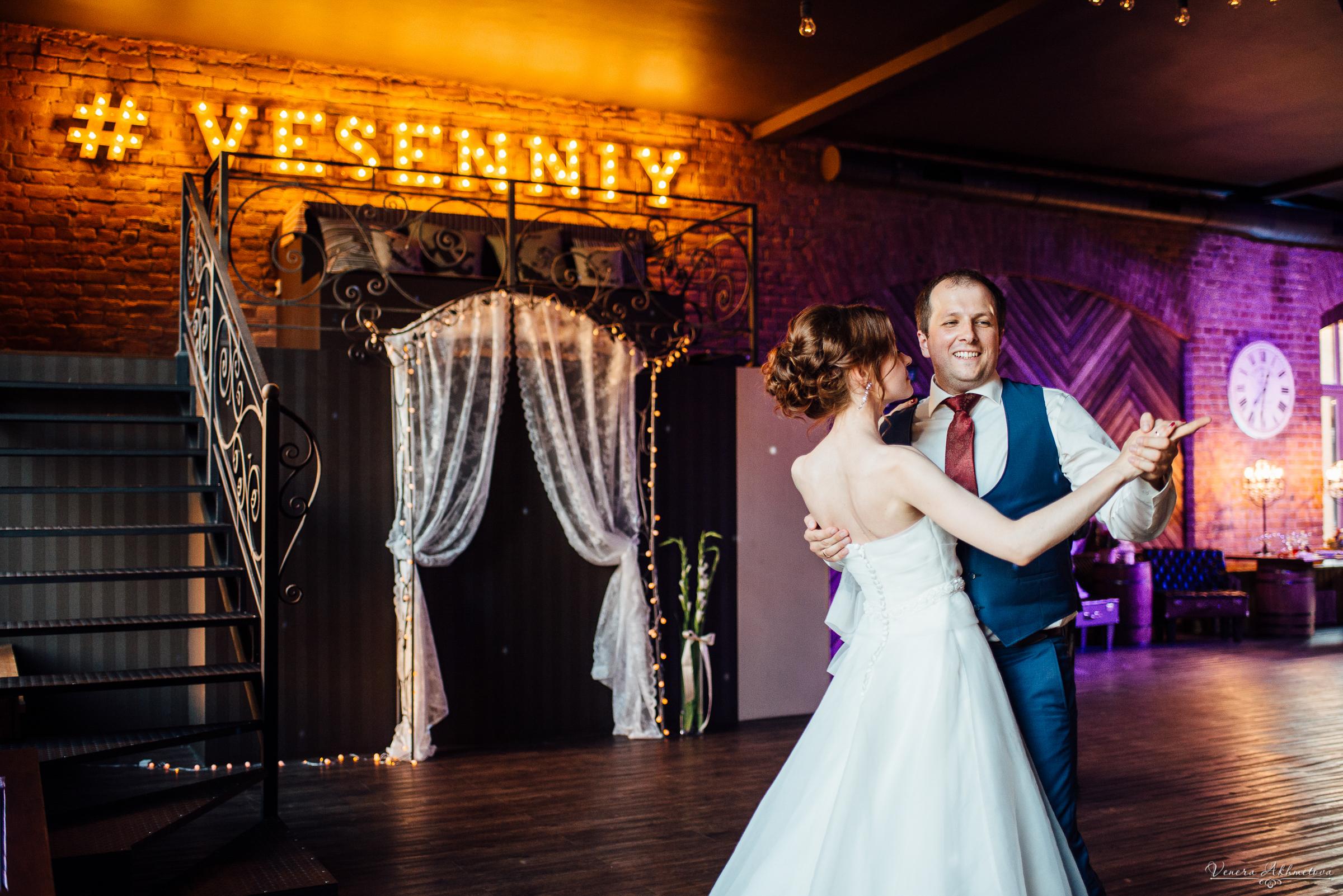 свадьба в Весеннем Лофте