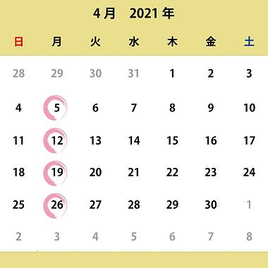 龍_202104.png