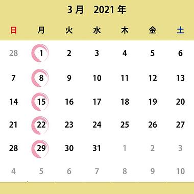 龍_202103.png
