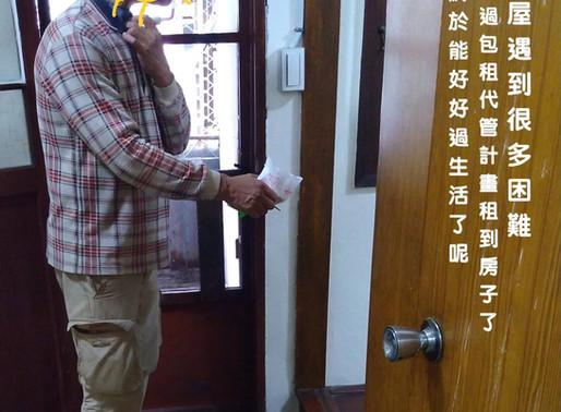 【追隨熊貓與阿關的腳步,年底前芒草心的畢業潮再度出現~~】