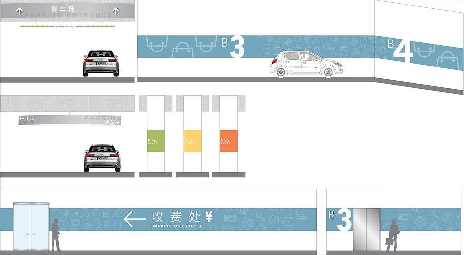 Parking Family-01-01.jpg