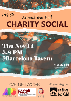 Third Annual Year End Charity Social Event!