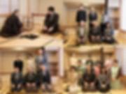 _退職記念茶会20200221.jpg