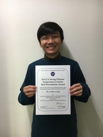 Cai got an award!