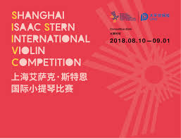 Logo-Isaac-Stern-Violin-competition