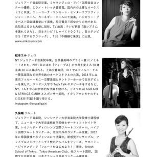 Réminiscence ~ VOICARION「女王がいた客室」音楽メンバーコンサート(2)-4.jpg