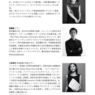 Réminiscence ~ VOICARION「女王がいた客室」音楽メンバーコンサート(2)-5.jpg
