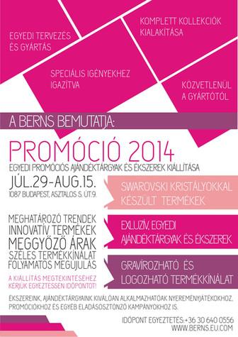 PROMÓCIÓ 2014