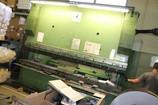 Betanított munkás , gépkezelő, gépbeállítót keresünk fémipari termékekre