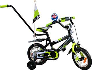 Milyen a jógyerek bicikli?