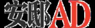 AD China logo.png