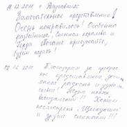 09-52.jpg