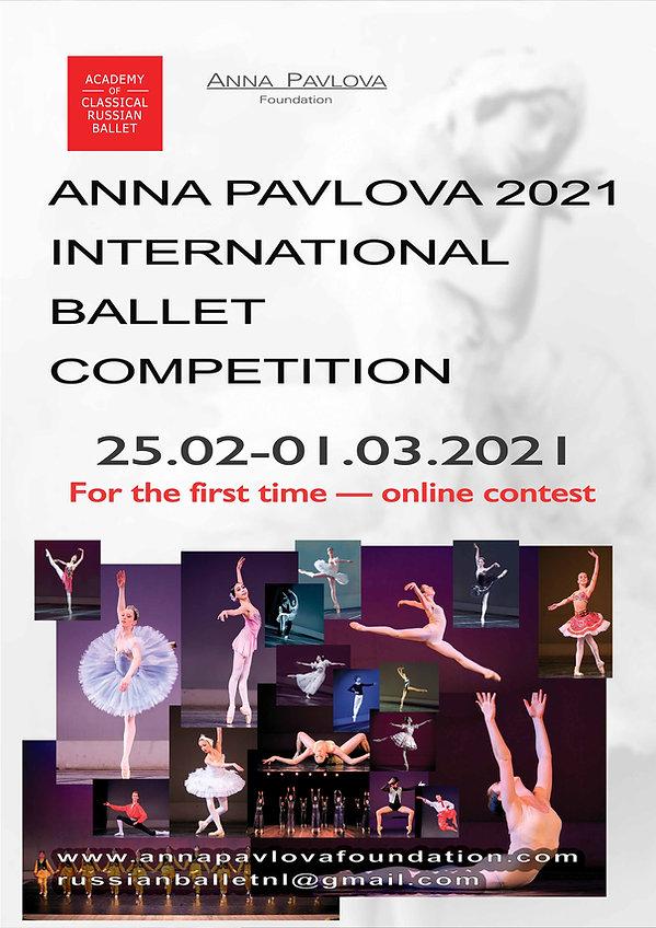 Афиша-конкурс-2021-соцсети.jpg
