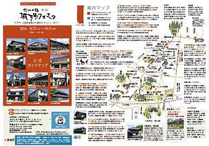 26festa-guide1.jpg