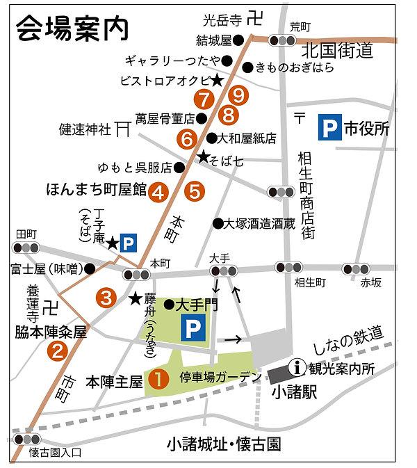 会場案内図.jpg