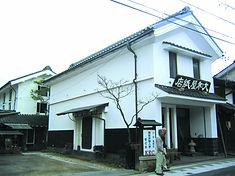 大和屋の蔵.JPG