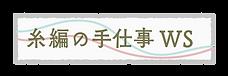 キモノデロゴ-02.png