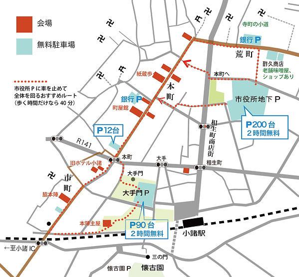 駐車場地図-01.jpg