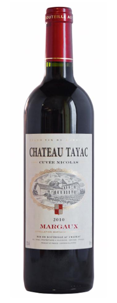 Château Tayac Cuvée Nicolas 2015jpg
