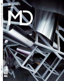 giu2018-MD_Modern_Decoration_Morandine.j
